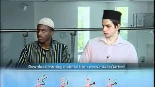 Al-Tarteel #9 Learn the correct pronunciation of the Holy Qur'an
