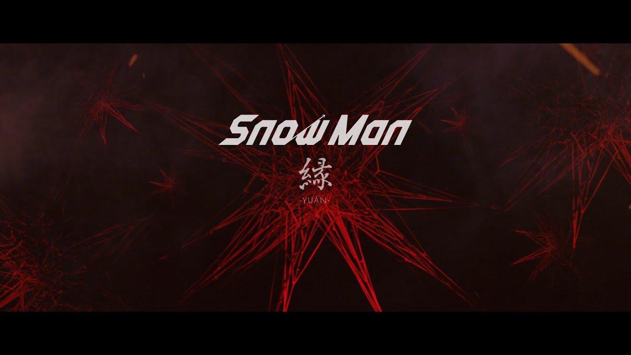 Download Snow Man「縁 -YUÁN-」Music Video YouTube Ver.