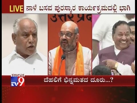 Yeddyurappa To Leave for Delhi to Complain Against Eshwarappa Lead BJP Rebels' Meet