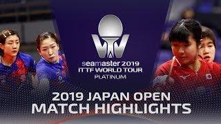 Chen Meng/Liu Shiwen vs Kyoka Idesawa/Satsuki Odo   2019 ITTF Japan Open Highlights (R16)