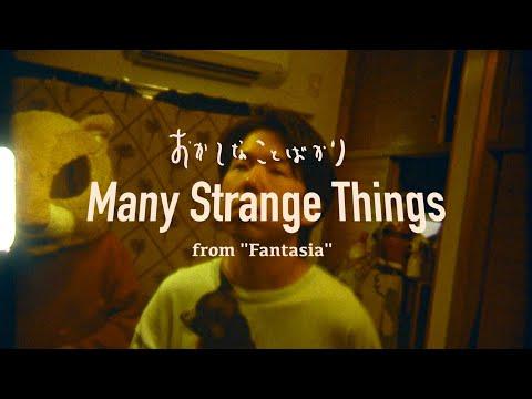 Yuma Abe - Many Strange Things (Official music video)