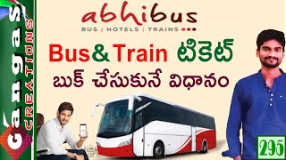 How To Book Bus Tickets For Online On AbhiBus in Telugu 2021 screenshot 5