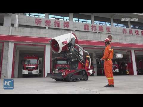 Here comes the robot fireman! Fire department in China's Xiamen gets new member