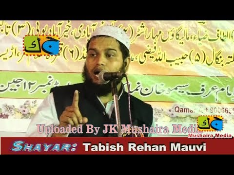 Tabish Rehan Part 2 All India Natiya Mushaira Bhagalpur 2017 Con Simu Kha