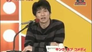 キング・オブ・コメディ   第3回お笑いホープ大賞 決勝