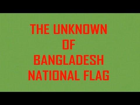 National Flag-Bangladesh