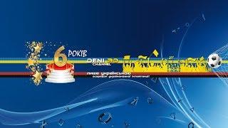 6 років каналу Deni3D