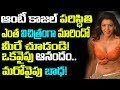 Most Wanted Aunty of Tollywood | Star Actress Become Aunt Now | Telugu Boxoffice