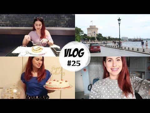 Γενέθλια, Burgerfest, & μια μικρή παύση | Vlog #25 | DoYouSpeakGossip?
