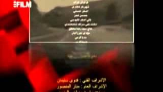 تتر | مسلسل المسافات | الإيراني | دبلجة قناة آي فيلم