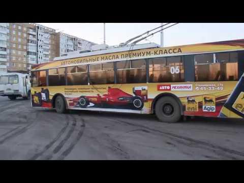 Кемерово. Автобус 81, направление - Ж/д вокзал. Bus route 81, destination - Railway station