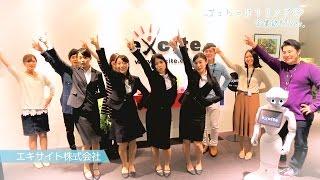 【MV】ぶっちゃけリクラブ企業訪問Ver. / キチョハナカンシャ【公式】