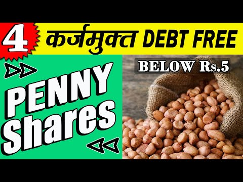 Best DEBT FREE Penny Stocks to Buy || Penny Stocks Below Rs 5 || Penny Share Tips by YASH Tv