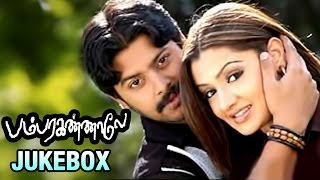 Bambara Kannaley Tamil Movie | Audio Jukebox | Srikanth | Aarthi Aggarwal | Namitha | Srinivas
