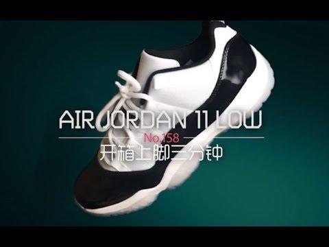 d850fa6897d2dd 开箱上脚三分钟151 Jordan fly unlimited PFX 货号AA4298 002