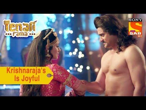 Your Favorite Character | Krishnaraja's Is Joyful | Tenali Rama