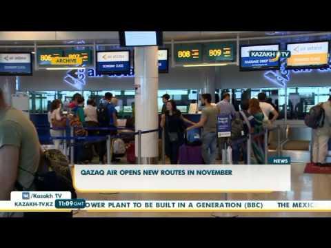 Казахстанская авиакомпания Qazaq Air открывает новые маршруты с ноября - Kazakh TV