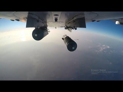 Кадры бомбометания Су-30СМ и Су-24М в Крыму - оперативная съёмка попаданий со спутника