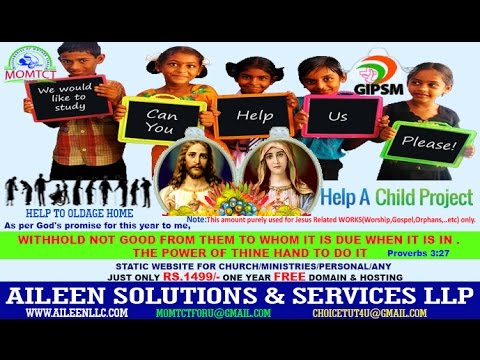 Web Development company -AILEEN SOLUTIONS & SERVICES LLP