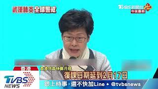 嚴防肺炎疫情擴散 香港暫停武漢高鐵、航班