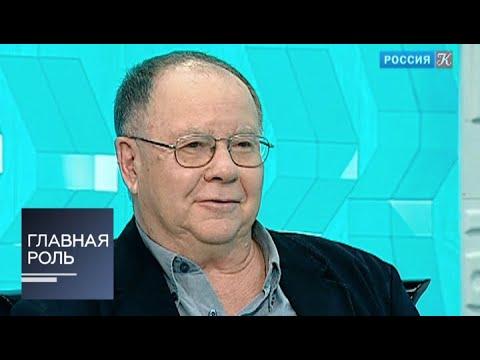 Главная роль. Леонид Хейфец. Эфир от 29.11.2012