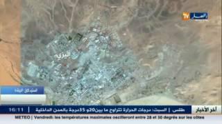 الجيش يحجز أسلحة وذخيرة بإليزي