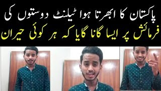 Pakistan Got Talent  Pakistani Boy Singing a Great song Hidden Talent In Pakistan Street Singer
