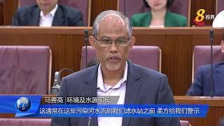 马善高:我国已针对柔佛河污染事件 向马国表达关注
