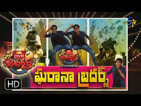 Extra Jabardasth | 23rd December 2016| Full Episode | ETV Telugu