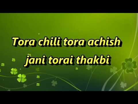 Bondhu – TOPU Lyrics