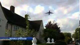 Британские ученые выяснили, что жить возле аэродрома...