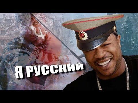 BATTLEFIELD V - DICE ПРОТИВ СССР ?