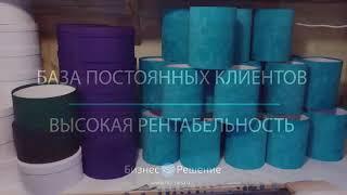 видео Купить подарочная упаковка оптом от производителя
