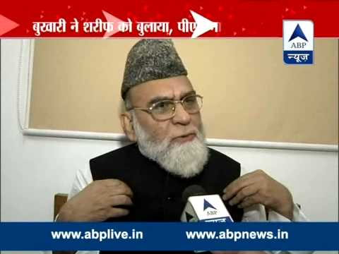 Indian Muslims do not like Modi, Shahi Imam on why he did not invite Modi for son's anointment