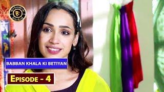 Babban Khala Ki Betiyan Episode 4 - Top Pakistani Drama