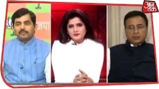 PM Modi से कांग्रेस के 5 सवाल...मोदी देंगे जवाब?