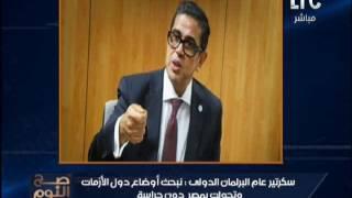 """بالفيديو.. """"الغيطي"""" يكشف ما ستفعله قطر في تظاهرات 11 نوفمبر"""