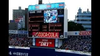 2012年8月25日 横濱グレートセントラル祭にて 応援歌の順番は 熱き星た...