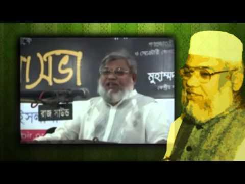 23 jun polashy tragedy speech by Ali Ahsan Mohammad Mujahid