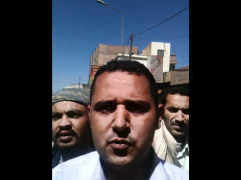 Yemeni protesters Sana'a university