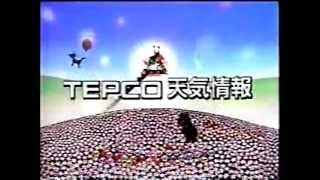 Popular Weather forecasting & 天気 videos
