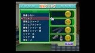 Tokimeki Memorial 3 PlayStation 2 Gameplay_2001_11_19_7