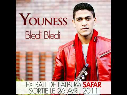 cheb youness latgoulili mp3