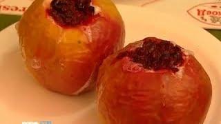 Запеченные яблоки (Поморская кухня)