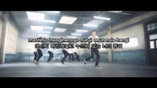 BTS (방탄소년단) - Boy In Luv (상남자) Karaoke