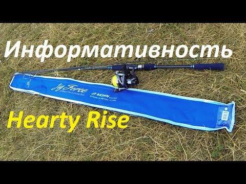 Тест спиннинга  Hearty Rise Jig Force Ll JF-842MH с берега. Информативность на всех весах !