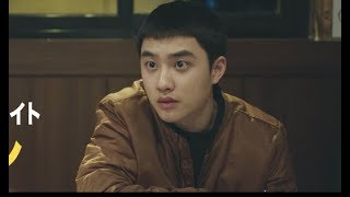 D.O.(EXO)が「共感ポイントもたくさんある」と語るキャラクターの内容を紹介/映画『7号室』キャラクター映像 thumbnail