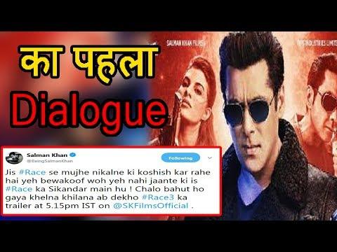 Race 3 Trailer First Dialogue Salman khan...