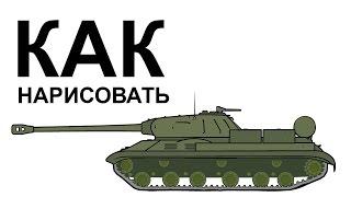 Танки картинки. КАК поэтапно НАРИСОВАТЬ ТАНК(Как нарисовать танк поэтапно карандашом для начинающих за короткий промежуток времени. http://youtu.be/KLXmEY59H6Q..., 2015-06-23T10:34:33.000Z)