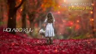 Kise puchu kaha dudoooo Heart touching songs